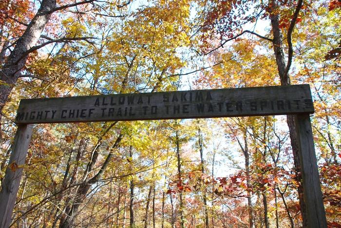 Allowat Sakima mighty  chief trail to the water spirits, Highfalls Park-Dekalb County, Beautiful Alabama Waterfalls
